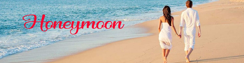 Paket Honeymoon Jogja 4 Hari 3 Malam 2020 Paket Tour Jogja Murah Abadi Tour Jogja 0274 376 585 Wa 0852 2828 6996 0813 2874 1045